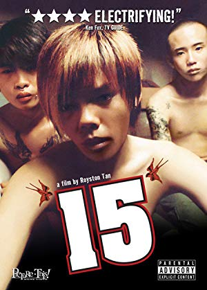 15: The Movie 2003 with English Subtitles 2