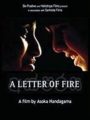 A Letter of Fire 2005 with English Subtitles 2