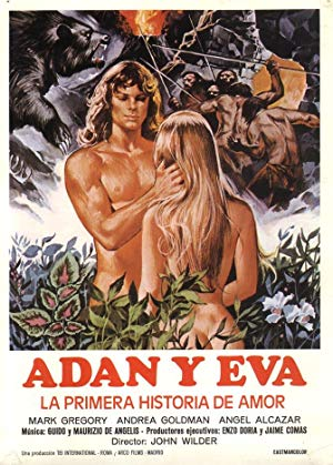 Adam and Eve 1983 with English Subtitles 2