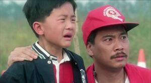 Ah Long dik goo si 1989 with English Subtitles 11