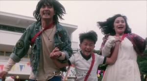 Ah Long dik goo si 1989 with English Subtitles 9