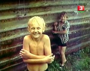 Aistyonok 1980 6