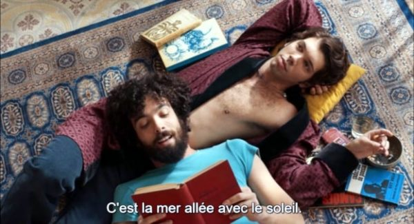 Al Berto 2017 with English Subtitles 1