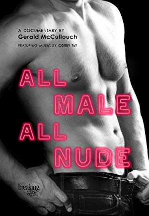 All Male, All Nude 2017 2