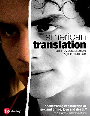 American Translation 2011 with English Subtitles 2