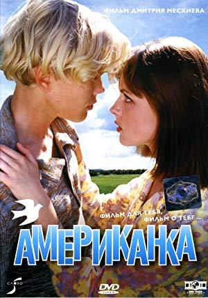 Amerikanka 2001 2
