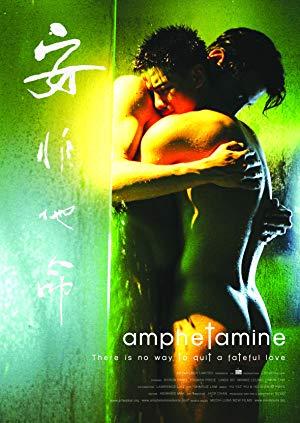 Amphetamine 2010 with English Subtitles 2