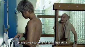 Amphetamine 2010 with English Subtitles 4