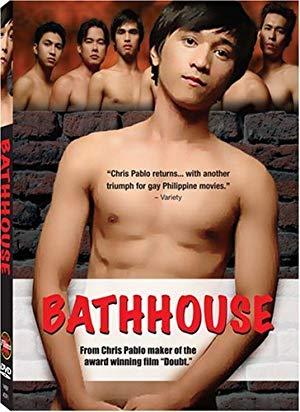 Bathhouse 2005 with English Subtitles 2