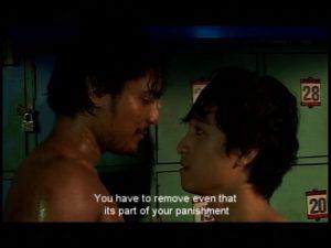 Bathhouse 2005 with English Subtitles 5