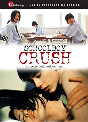 Boys Love 2 (2007) with English Subtitles 2