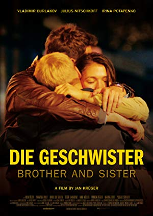 Brother and Sister 2016 with English Subtitles 2