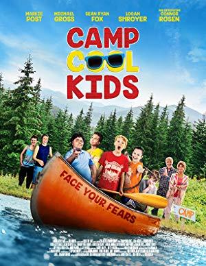 Camp Cool Kids 2017 2