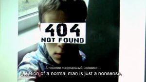 Children 404 (2014)