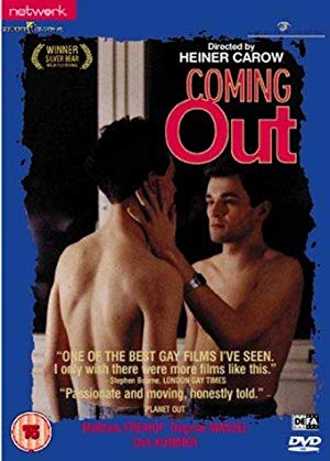 Coming Out 1989 with English Subtitles 2