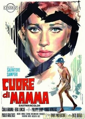 Cuore di mamma 1969 with English Subtitles 2