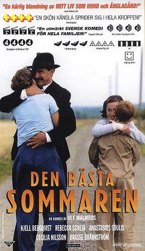Den bästa sommaren 2000 with English Subtitles 2