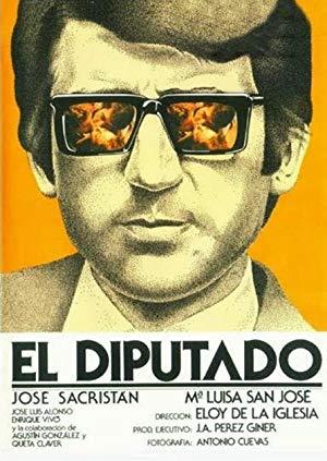 El diputado 1978 with English Subtitles 2