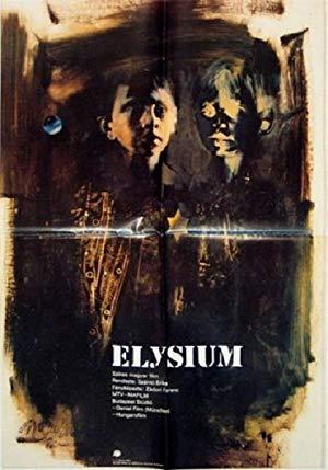 Elysium 1986 with English Subtitles 2