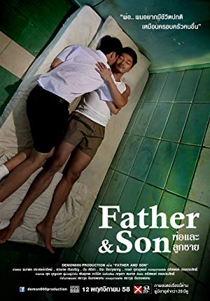 Father and son 2015 with English Subtitles 2