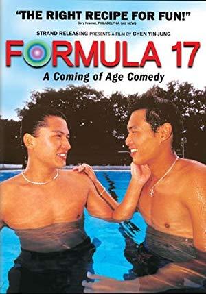 Formula 17 – 2004 with English Subtitles 2
