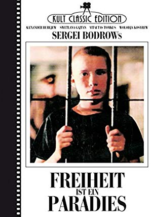 Freedom Is Paradise 1989 with English Subtitles 2