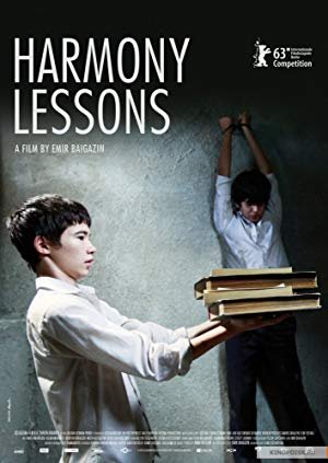 Harmony Lessons 2013 with English Subtitles 2