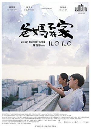Ilo Ilo 2013 with English Subtitles 2