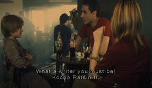 Iluzija 2004 with English Subtitles 10