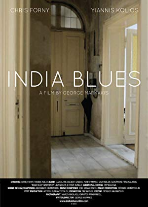 India Blues Eight Feelings 2013 2