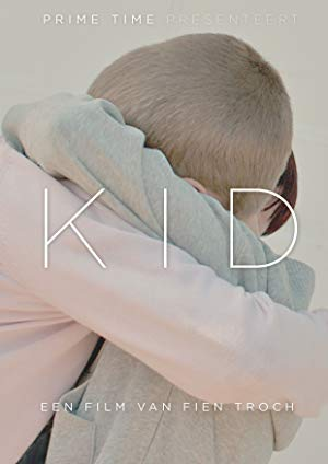 Kid 2012 with English Subtitles 2