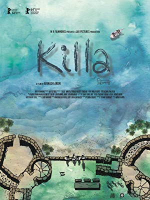 Killa 2014 with English Subtitles 2