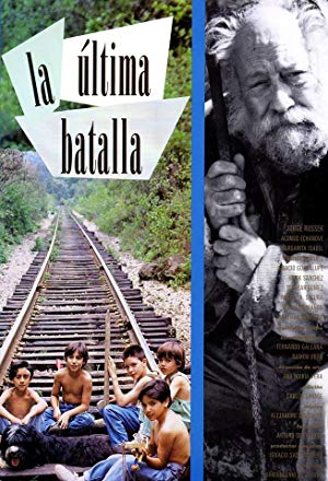 La ultima batalla 1993 with English Subtitles 2
