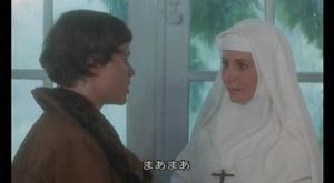 Les mal partis 1976 5
