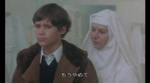 Les mal partis 1976 7