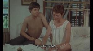 Les mal partis 1976 9