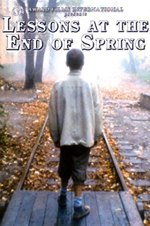 Lessons at the End of Spring 1990 with English Subtitles 2