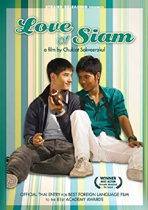Love of siam  2007 with English Subtitles 2