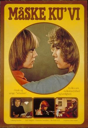 Maske Ku Vi 1977 with English Subtitles 2