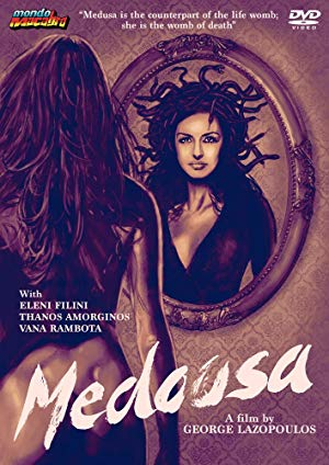 Medusa 1998 with English Subtitles 2