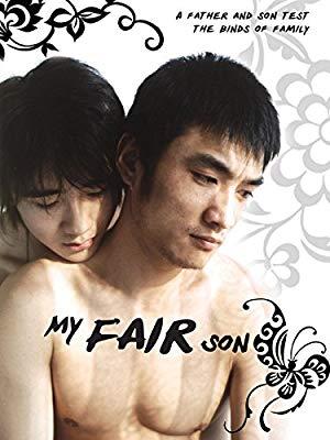 My Fair Son 2009 with English Subtitles 2