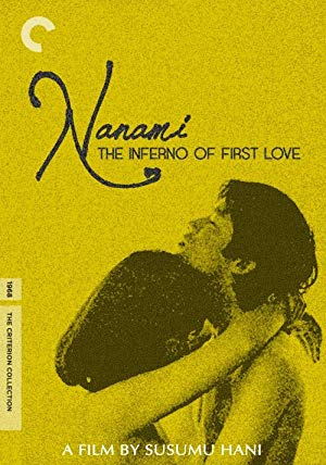 Nanami: The Inferno of First Love 1968 with English Subtitles 2