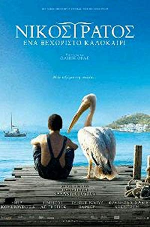 Nicostratos the Pelican 2011 with English Subtitles 2