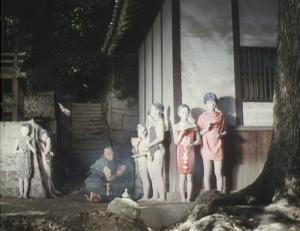 Noyuki yamayuki umibe yuki 1986 with English Subtitles 10
