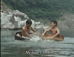 Noyuki yamayuki umibe yuki 1986 with English Subtitles 8