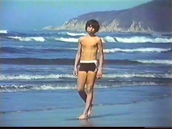 Playa prohibida 1985 with English Subtitles 1