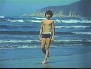Playa prohibida 1985 with English Subtitles 5