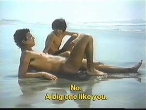 Playa prohibida 1985 with English Subtitles 9