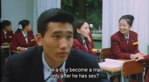 Plum Blossom 2000 with English Subtitles 4