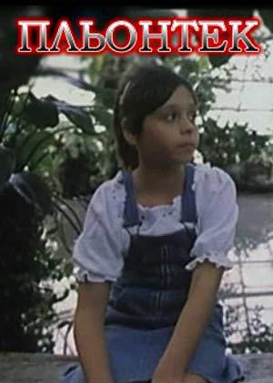 Plyontek 1991 2